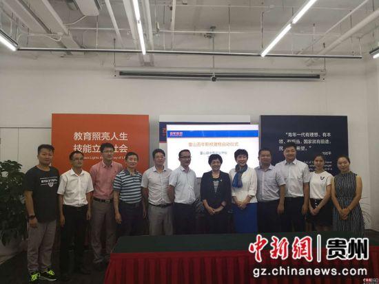 雷山县中等职业学校文贵华校长与北京百年职校文博校长完成了两校合作的签字仪式2