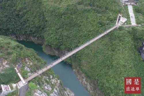图为贵州省遵义市务川县境内的乌江一级支流洪渡河。 中新社 瞿宏伦 摄
