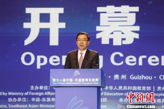 中共贵州省委书记孙志刚26日在第十一届中国-东盟教育交流周开幕式致辞。 瞿宏伦 摄
