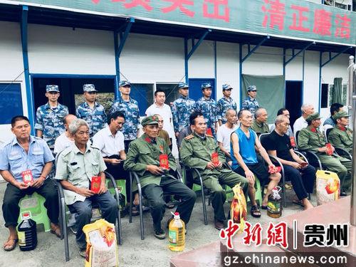 [Zhongxin.com