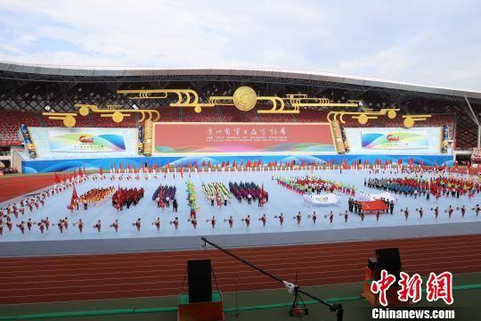 图为贵州省第十届运动会开幕式现场。 瞿宏伦 摄