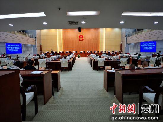 贵阳市十四届人大常委会第十五次会议现场 赵万江 摄