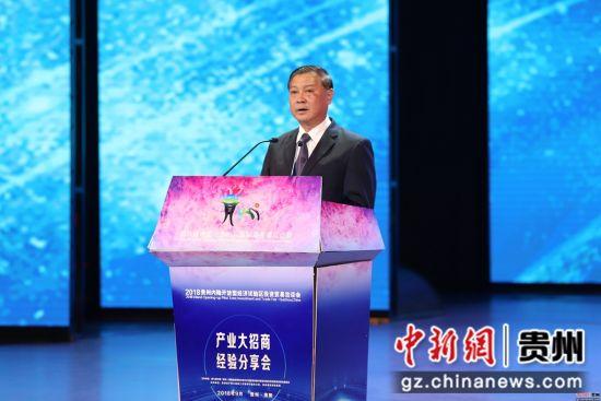 贵州省投资促进局机关党委书记刘京渝主持分享会。瞿宏伦 摄