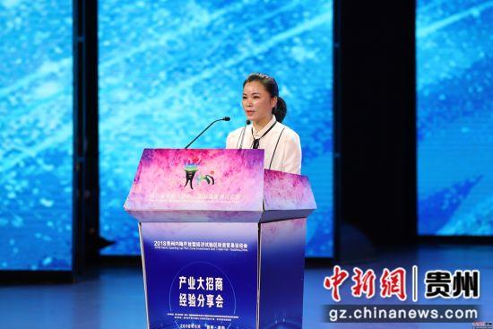 遵义市余庆县投资促进局任倩分享该局刘岗同志的招商经验。瞿宏伦 摄