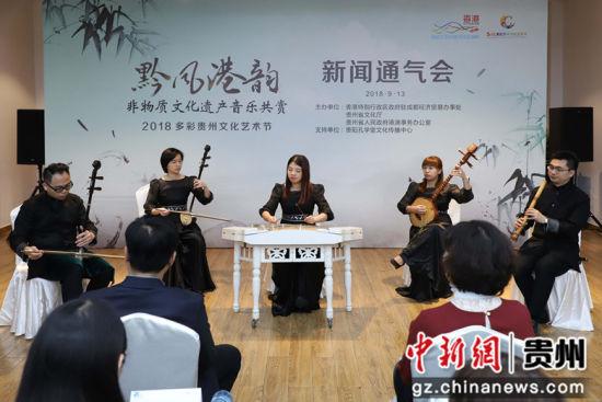 """图为香港""""竹韵小集""""乐团在现场演奏。瞿宏伦 摄"""