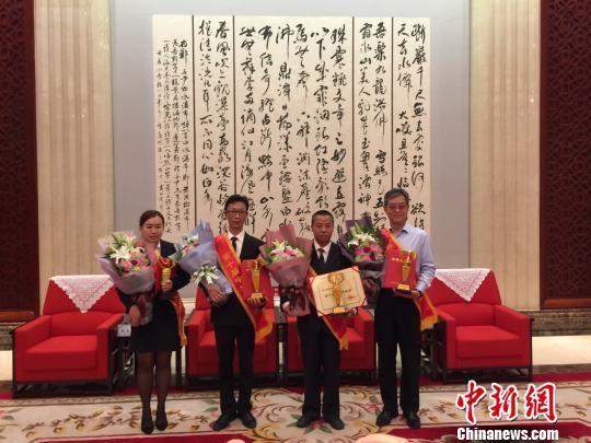 """第十届""""中华慈善奖""""揭晓 贵州慈善揽六奖"""