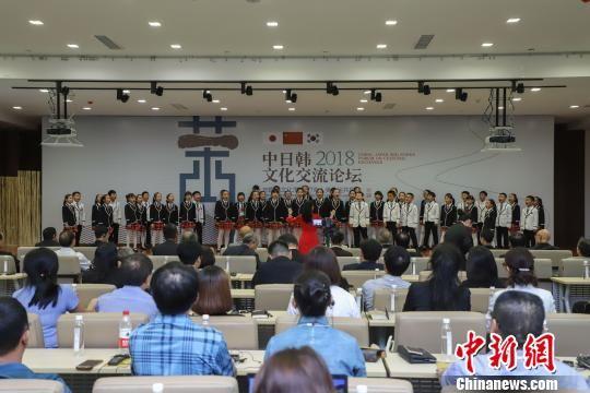 中日韩文化交流论坛第十四次会议在贵阳举办
