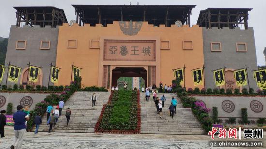 开幕式举办地——亚鲁王城