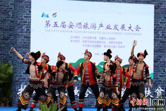 民族舞蹈《绿色紫云梦》