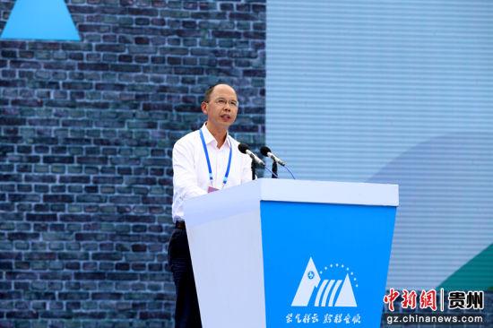贵州省旅游发展委总规划师史静一讲话。