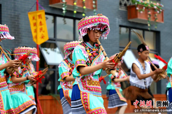 苗族芦笙表演