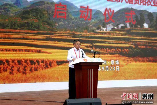 贵州省委农工委书记、省农委党组书记、主任袁家榆