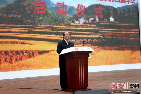 贵州省人民政府副省长吴强同志宣读谌贻琴省长的批示