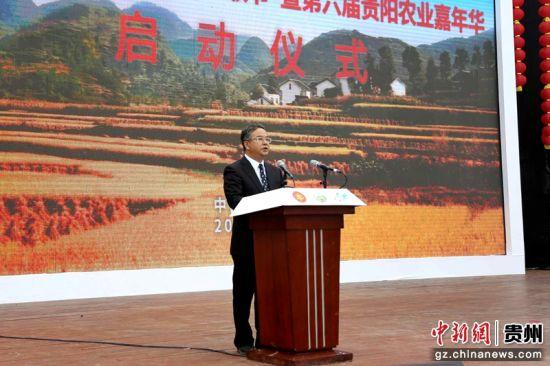 中共息烽县委副书记、县长卓飞介绍活动有关情况