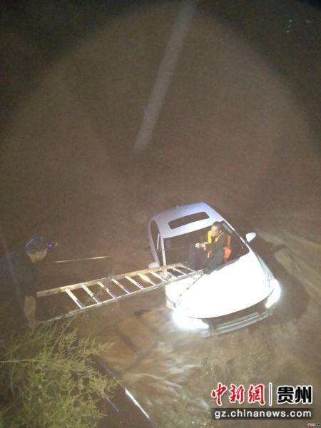 暴雨致车辆卷入水中 民警及时救出被困人员 息烽县公安局供图