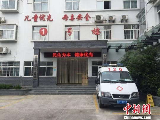 医改后的余庆县龙溪中心卫生院。 张伟 摄