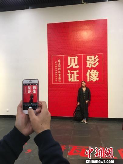 图为观众在展览区留影。 杨茜 摄
