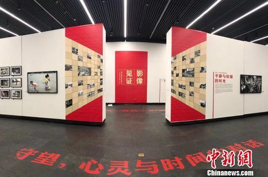 《影像见证一座古城的历史变迁――纪念改革开放四十周年》陈刚摄影展在贵州美术馆开展。 陈威 摄