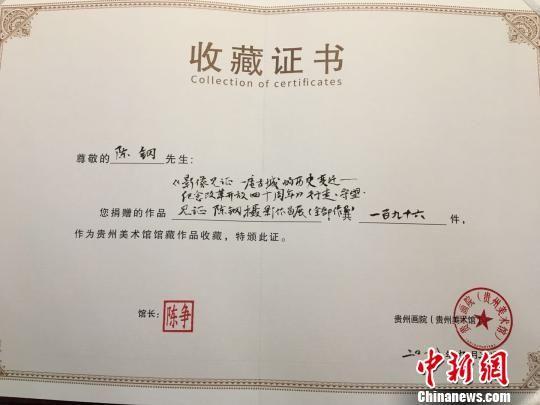 此次展览的作品被贵州美术馆作为馆藏作品收藏。 杨茜 摄