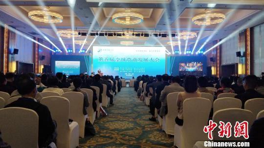 第五届全球贵商发展大会现场。 宁南 摄