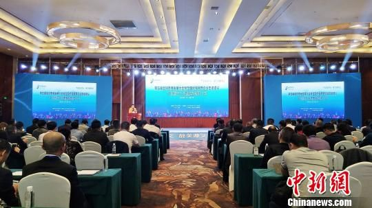 文化体育旅游大健康专场推介会现场。 宁南 摄