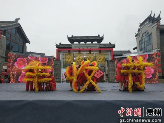 永乐村表演的组字舞。