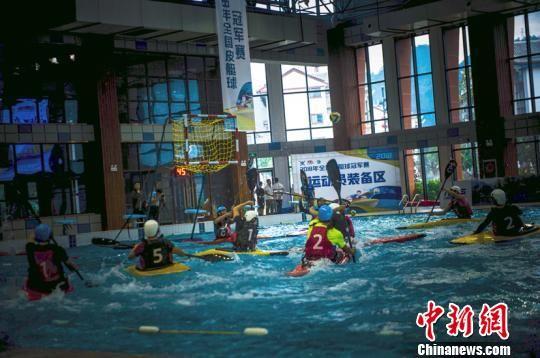 2018年全国皮艇球冠军赛在贵州开赛。 贵州省体育局供图