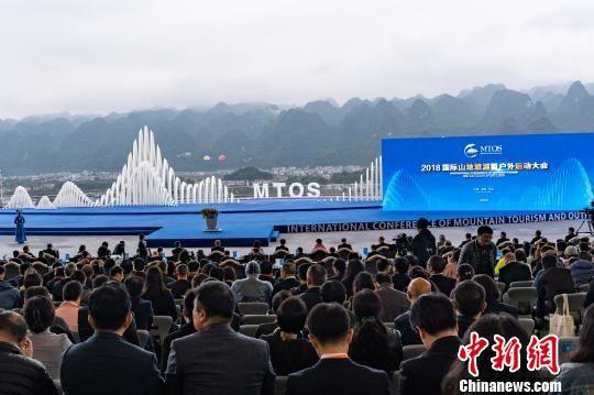 2018国际山地旅游暨户外运动大会15日在贵州兴义市开幕。 贺俊怡 摄