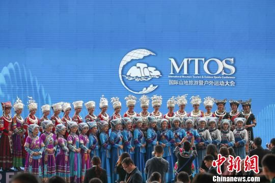 开幕式上的贵州民族文化展示。 贺俊怡 摄