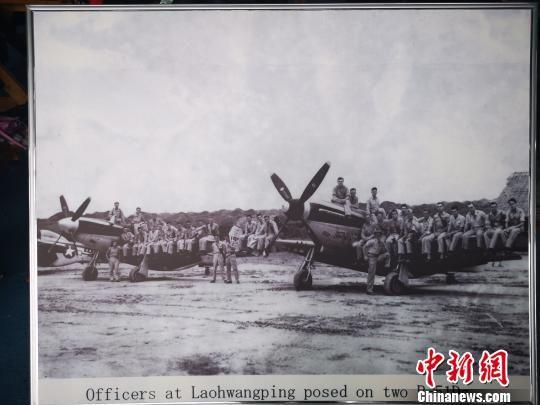 """图为20世纪40年代美国""""飞虎队""""在旧州机场旧照。 资料图 摄"""
