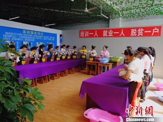 培训活动。 贵州省人力资源和社会保障厅供图 摄