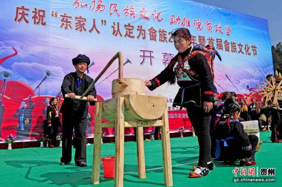 图为畲族生活习俗展示。 姚宁 摄