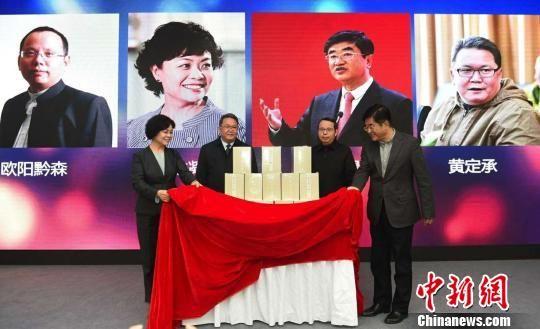 《何士光文集》在中国现代文学馆首发 作协主席铁凝揭幕