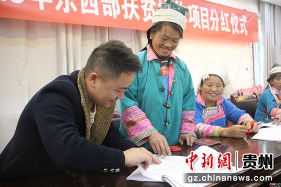 计划乡2018年东西部扶贫协作项目分红仪式上,群众签字等待领取分红金