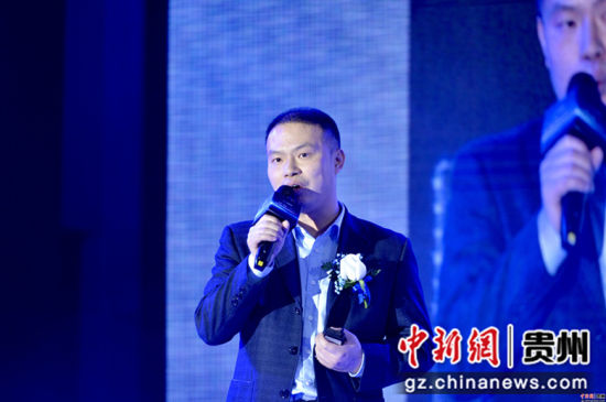 宝能城发集团科技产业中心副总经理易辉介绍招商成果和项目商