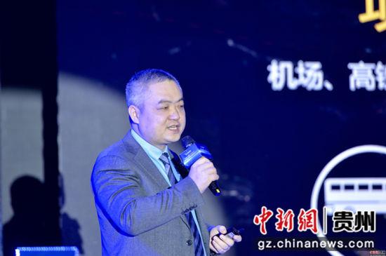 宝能城发集团科技产业中心副总经理易辉介绍招商成果和项目商业