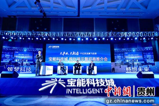 易辉、赵峥嵘、贵州大学经济学教授熊德斌经济发展论坛