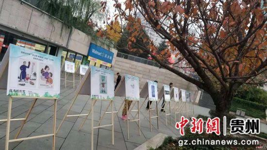 图为:获奖作品展示 活动方 供图。