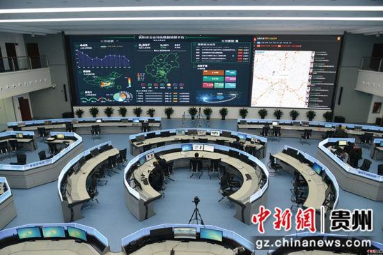 贵阳市公安局块数据中心