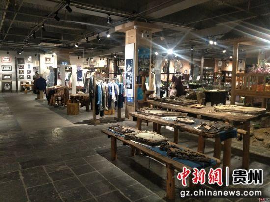 充满贵州民族文化的黔粹行室内场景