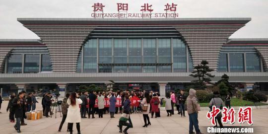 贵州省商务厅、贵州省黔东南州商务局等相关部门人员在贵阳北站欢送贵州省首批赴澳门务工人员。 曾实 摄