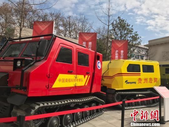 展览活动现场展出的贵州詹阳动力重工有限公司生产的履带式全地形南极车。冷桂玉 摄