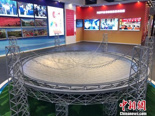 """展览展出的""""中国天眼""""模型。冷桂玉 摄"""