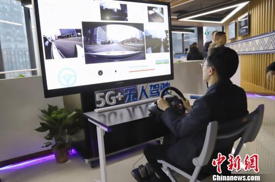 5G无人驾驶展示。