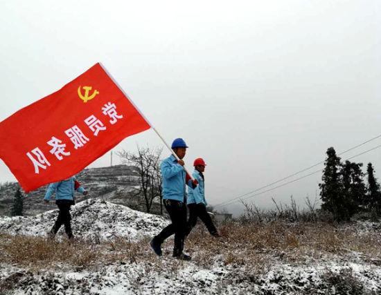 务川供电局党员服务队迅速出动抗冰保电