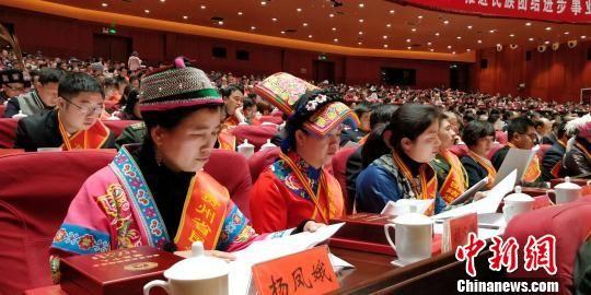 贵州省第八次民族团结进步表彰大会现场。 曾实 摄