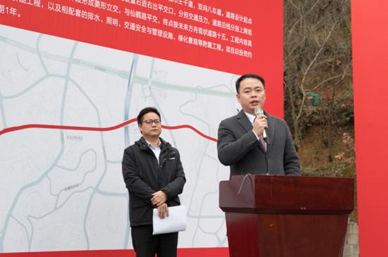 贵阳市云岩区委副书记、区政府区长候选人王黔现场致辞