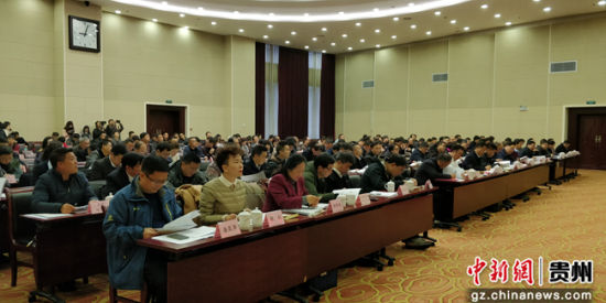 2019年贵州省商务工作会上现场。