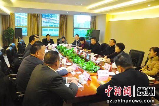贵州省产业大招商工作领导小组办公室主任、贵州省投资促进局局长马雷率队调研贵州商会