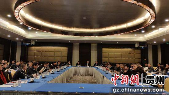 贵州省广东商会产业大招商暨营商环境整治座谈会